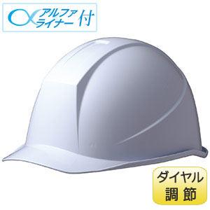 ヘルメット SC−11B DR α スーパーホワイト