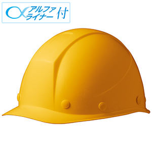 ヘルメット SC−11F RA α イエロー ♯2