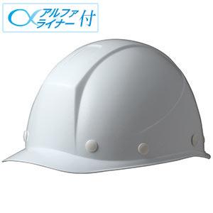 ヘルメット SC−11F RA α スーパーホワイト