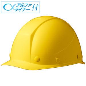 ヘルメット SC−11F RA α レモンイエロー