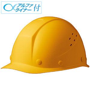 ヘルメット SC−11FV RA α イエロー♯2