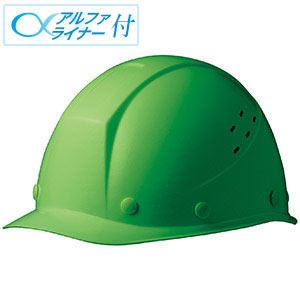 ヘルメット SC−11FV RA α グリーン
