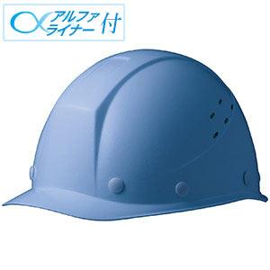 ヘルメット SC−11FV RA α ブルー♯2