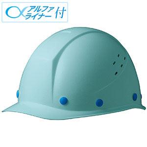 ヘルメット SC−11FV RA α ブルー♯5