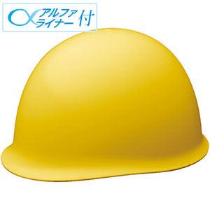 ヘルメット SC−MPC RA α ライトイエロー