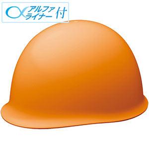 ヘルメット SC−MPC RA α ライトオレンジ