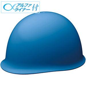 ヘルメット SC−MPC RA α ブルー