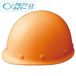 ヘルメット SC−M RA α オレンジ
