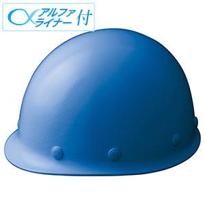 ヘルメット SC−M RA α ブルー