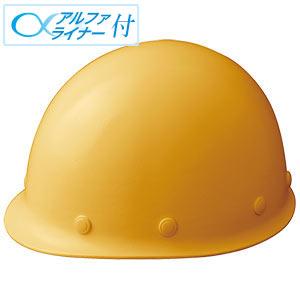 軽量ヘルメット SC−LM RA α イエロー