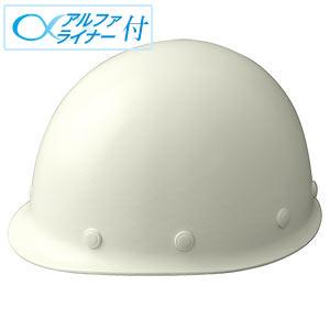 軽量ヘルメット SC−LM RA α ホワイト