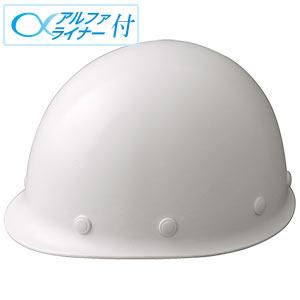軽量ヘルメット SC−LM RA α スーパーホワイト