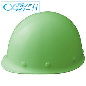 軽量ヘルメット SC−LM RA α モスグリーン