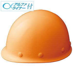 軽量ヘルメット SC−LM RA α オレンジ
