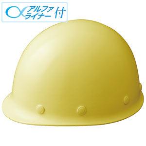 軽量ヘルメット SC−LM RA α レモンイエロー