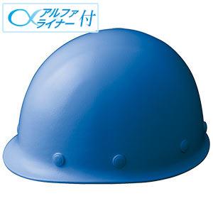 軽量ヘルメット SC−LM RA α ブルー
