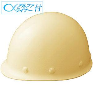 軽量ヘルメット SC−LM RA α クリーム