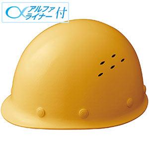 軽量ヘルメット SC−LMV RA α イエロー