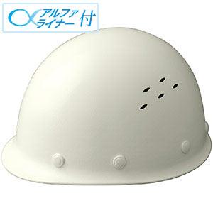 軽量ヘルメット SC−LMV RA α ホワイト