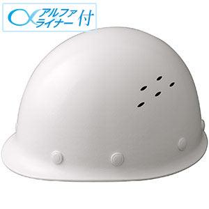 軽量ヘルメット SC−LMV RA α スーパーホワイト