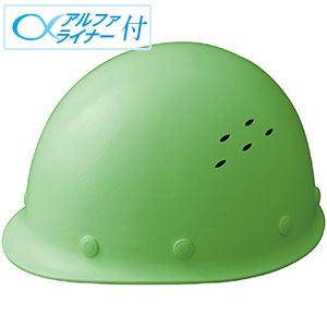 軽量ヘルメット SC−LMV RA α モスグリーン