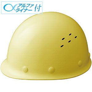 軽量ヘルメット SC−LMV RA α レモンイエロー