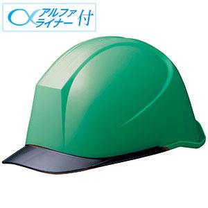 ヘルメット LSC−11PCL α グリーン/スモーク