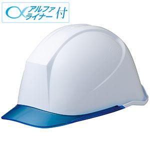 ヘルメット LSC−11PCL α ホワイト/ブルー