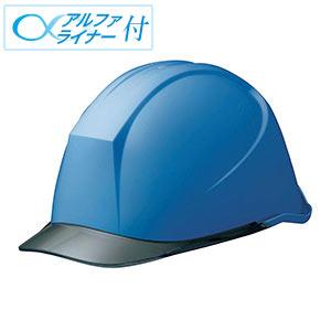ヘルメット LSC−11PCL α ブルー/スモーク