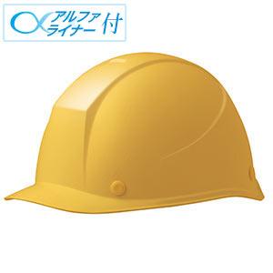 ヘルメット 小サイズ LSC−11F α イエロー