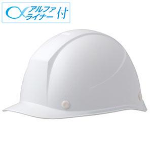 ヘルメット 小サイズ LSC−11F α スーパーホワイト