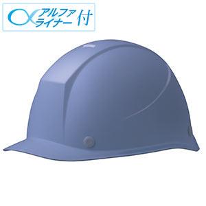 ヘルメット 小サイズ LSC−11F α ブルー #2
