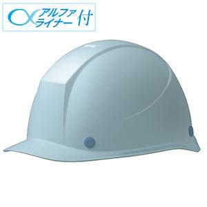 ヘルメット 小サイズ LSC−11F α ブルー #5