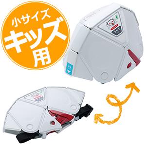 折りたたみ防災ヘルメット TSC−10K Flatmet−Kids ホワイト