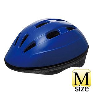 自転車乗車帽 TW型 Mサイズ ブルー