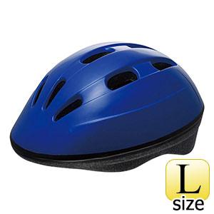 自転車乗車帽 TW型 Lサイズ ブルー