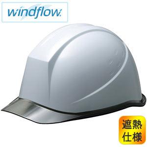 遮熱ヘルメット SCH−11PCLRA3UPWindflow ホワイト/スモーク