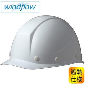 遮熱ヘルメット SC−11FH RA3−UP Windflow ホワイト