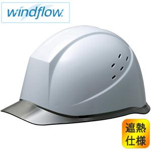 遮熱ヘルメット SCH−12PCLVRA3 Windflow ホワイト/スモーク
