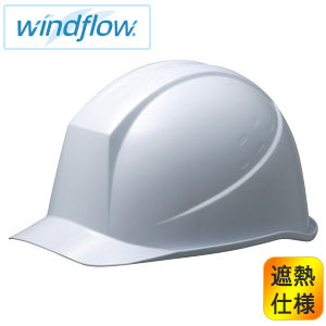 遮熱ヘルメット SCH−11P RA3−UP Windflow ホワイト