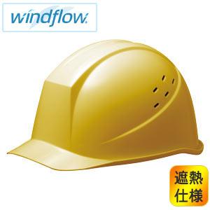 遮熱ヘルメット SCH−11PV RA3−UP Windflow イエロー