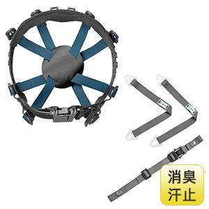 【交換用】 ヘルメット内装品 8T−LLQ RA 消臭汗止 内装一式