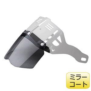 【交換用】 ヘルメット内装品 SC−13PCLVS用 M50 シールド面セット