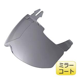 【交換用】 ヘルメット内装品 SC−19PCLS M50シールド面 (単品)