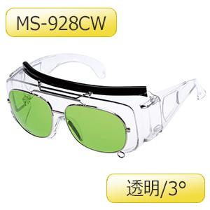 遮光めがね オーバーグラス MS−928CW しゃ光度 透明/3.0