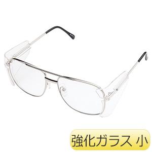 保護めがね サイド付 MM−45 小 MGH 強化ガラス
