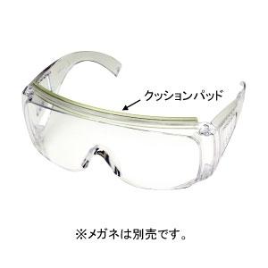 保護めがね部品 クッションパッド 透明