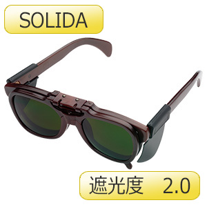 遮光めがね MS−102BW SOLIDA しゃ光度2.0 ブラウン