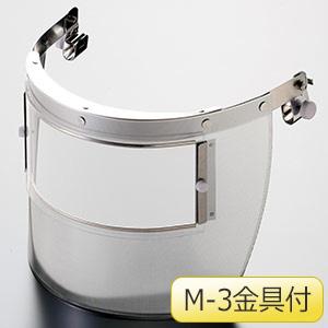 ヘルメット取付型防災面 MB−56H M−3金具付