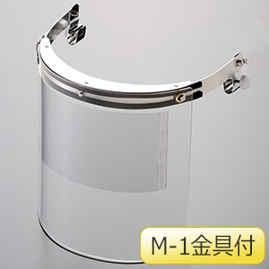 ヘルメット取付型防災面 MB−1215HF 防曇シ−ル・M−1金具付